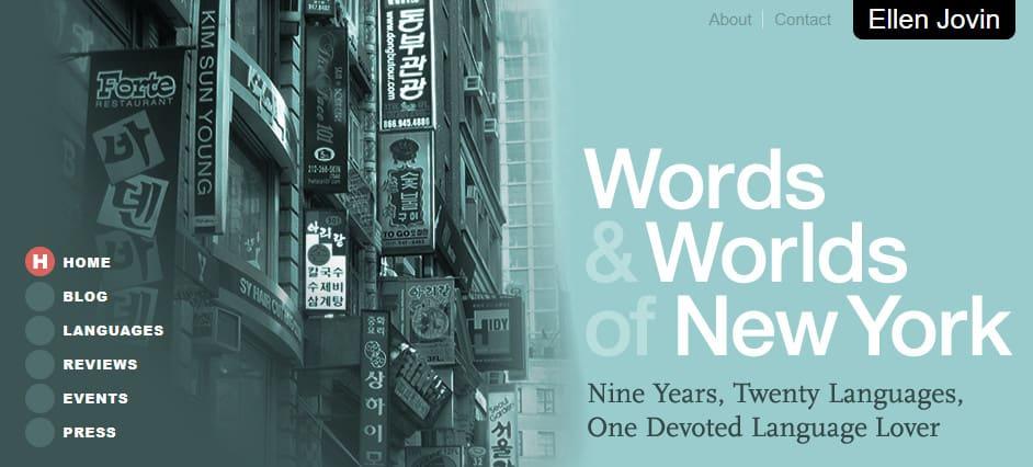 Words and Worlds of New York Dil Blogu Ana Sayfası