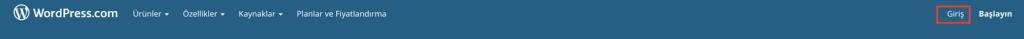 WordPress.com giriş butonu