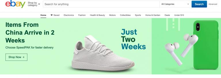 eBay ana sayfası