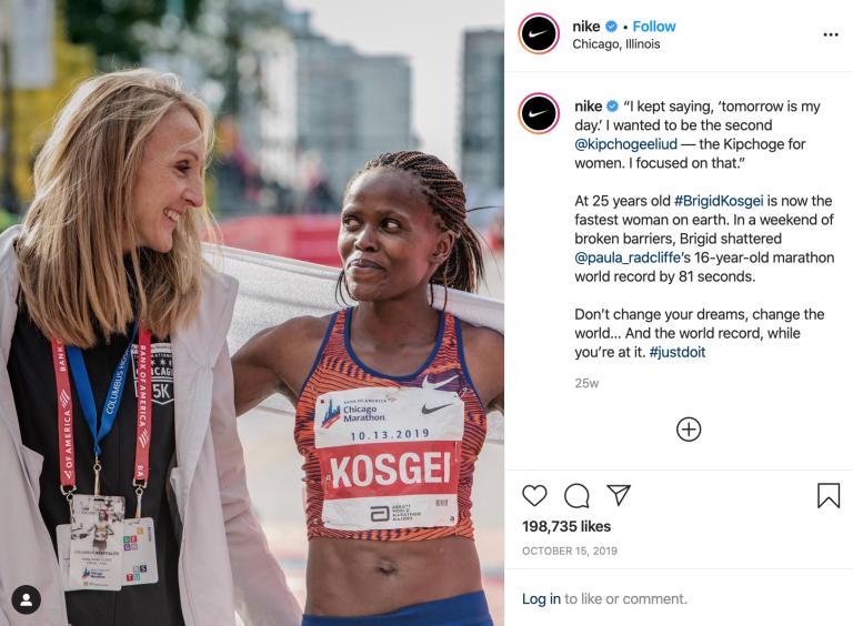 Nike'in Instagram pazarlama örneği